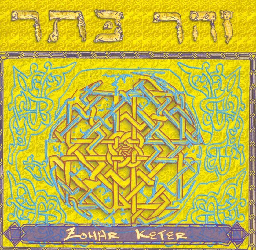 Jaquette de l'album