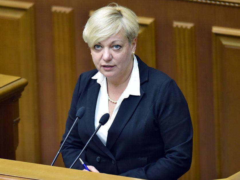 Valeria Gontareva à sa nomination en juin 2014