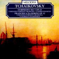Symphonie n°5 en mi min op 64 : III. Valse