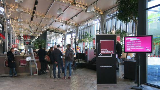 France Musique à Musicora, 29 avril 2017... Grande Halle de La Villette-Parc de La Villette - Paris 19e