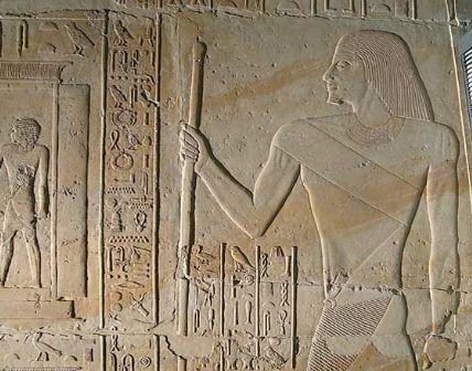 Chapelle du mastaba d'Akhethétep