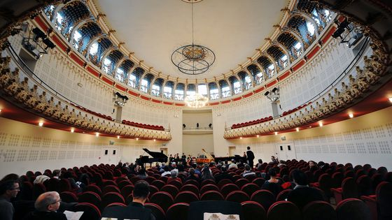 L'auditorium du conservatoire de Lille