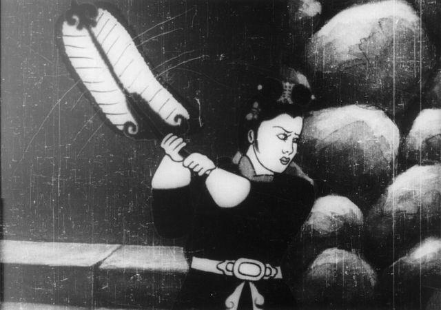 La Princesse à l'éventail de fer - 1941