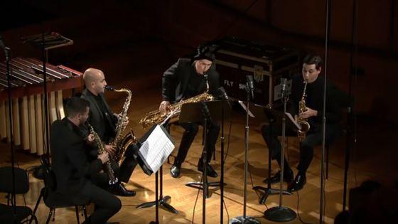 Le Quatuor Zahir, lors d'un concert enregistré à la Maison de la radio pour Génération Jeunes Interprètes sur France Musique