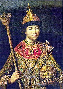 Michel Romanov en 1613
