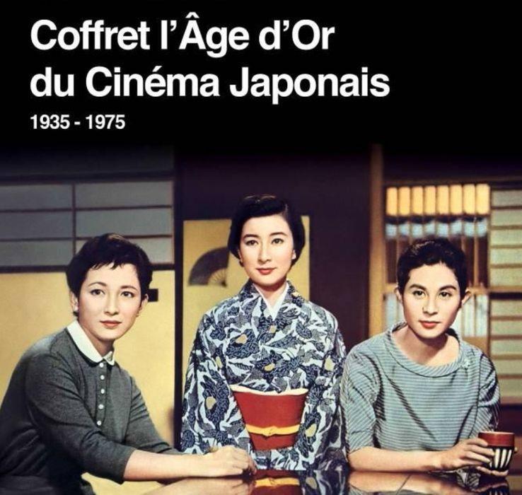 """Coffret """"l'âge d'or du cinéma japonais, 1935-1975"""""""
