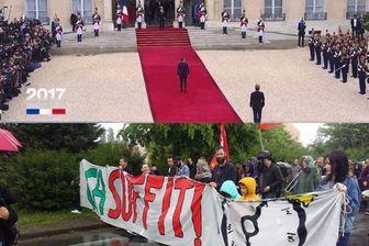 L'investiture d'Emmanuel Macron sur France 2 , le 14 mai / Le Front social du 8 mai