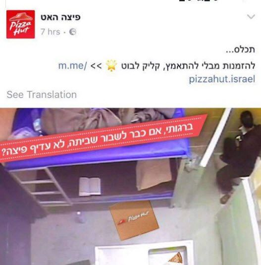 Le post partagé par Pizza Hut sur Facebook