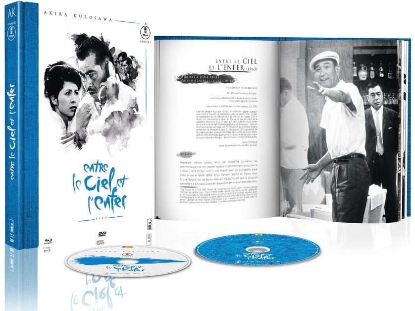 """DVD """"Entre le ciel et l'enfer"""" Kurozawa chez WildSide"""