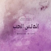CD Andalusia of Love