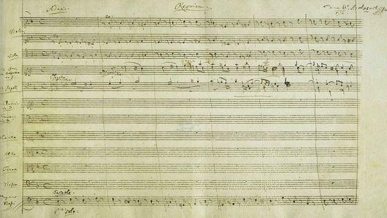 Une page du manuscrit du Requiem de Mozart, 1791