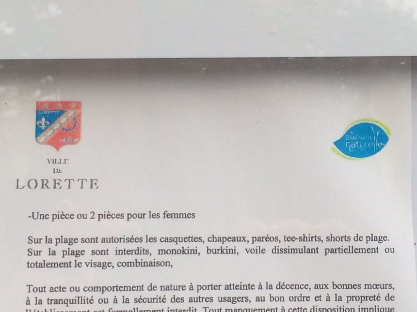 Extrait du réglement intérieur affiché à l'entrée du parc de losirs de Blondières
