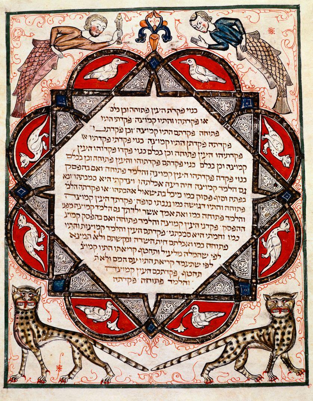 Page enluminée de la Bible Cervara rédigée en hébreu (1299-1300). Bibliothèque nationale du Portugal - Lisbonne
