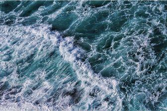 L'océan en danger ?