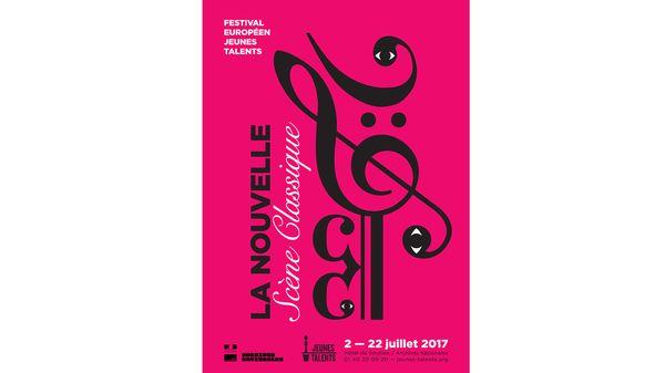Festival Européen de jeunes talents - 17ème édition