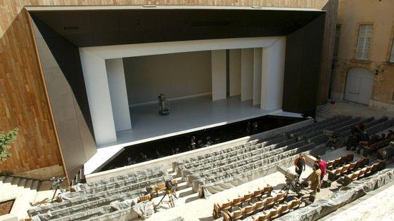 Le Théâtre de l'archevêché à Aix-en-Provence