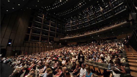 La salle Berlioz au Corum à Montpellier