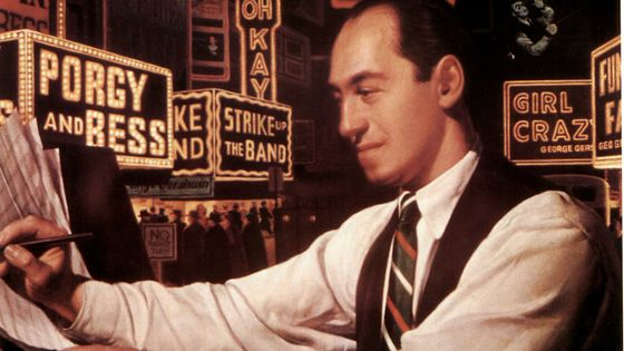 George Gershwin posed