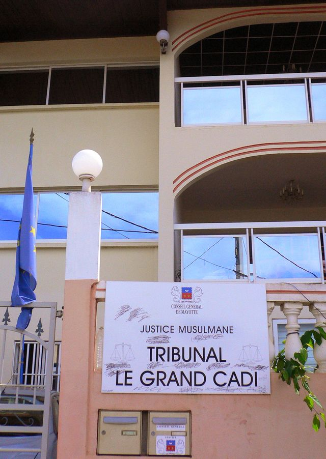 Photo datant de l'année 2009 du tribunal musulman du Grand Cadi de Mayotte.