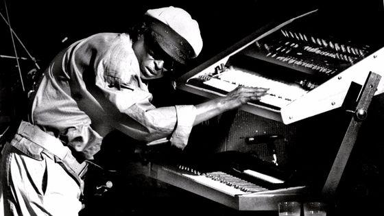 Miles Davis en 1984