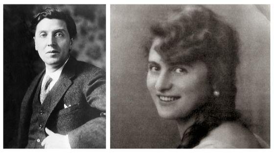 Alban Berg, 1920 / Hanna Werfel Fuchs Robettin