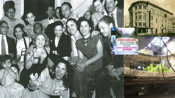 Josephine Baker avec ses amis de La Havane / Teatro Campoamor dans les années 40 / Teatro Campoamor aujourd'hui © Marcel Quillévéré / CD Evencio Castellano - Santa Cruz de Paicarigua