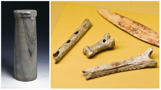 Epitaphe  de Seikilos / Instruments préhistoriques