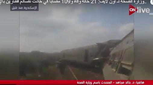 La collision s'est produite près d'Alexandrie, au Nord de l'Egypte.