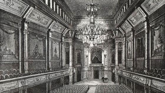 Les Grandes salles de la musique classique