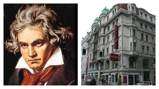 Beethoven / Theater an der Wien