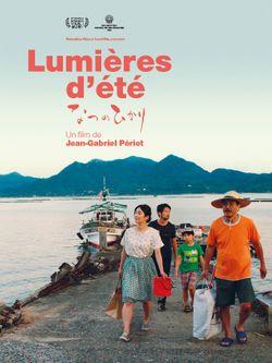 """""""Lumières d'été"""", Jean-Gabriel Périot"""