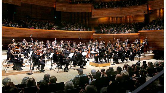 L'Orchestre Philharmonique de Radio France et Mikko Franck (2016)