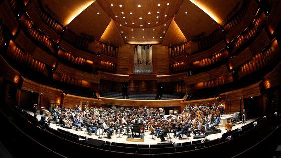 Orchestre philharmonique de Nantes
