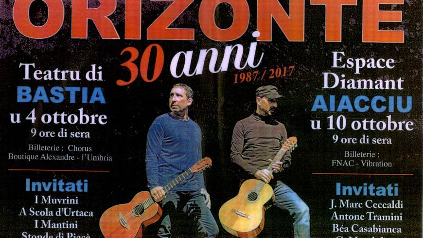 Affiche spectacle 30 ans