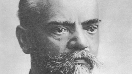 Portrait du compositeur Antonín Dvořák (1841-1904)