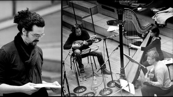 Fabien Cali et le trio Polycordes au studio 106