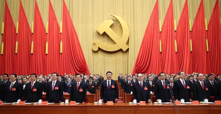 L'ouverture du XIXe PCC, 18 octobre 2017