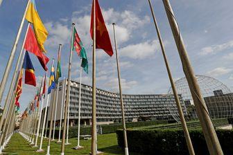 Les USA se retirent de l'Unesco