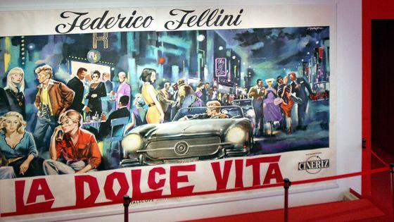Entrée de l'exposition sur Federico Fellini (Jeu de Paume, 2009)