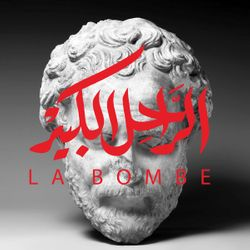 Album La Bombe du groupe libanais The Great Departed