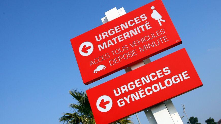 La maternité de la clinique du mail à la Rochelle pourrait fermer à la fin de l'année. (Photo d'illustration)