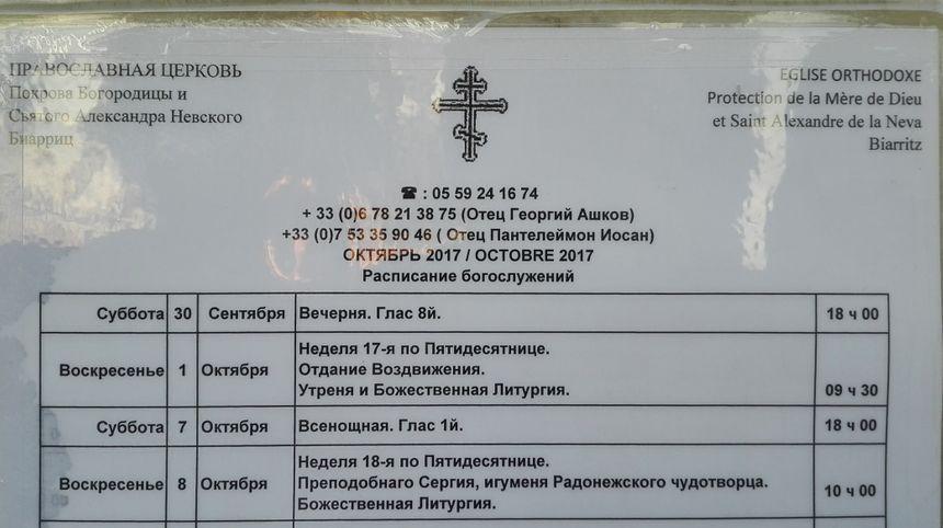 oriental orthodoxe en ligne datant site de branchement nous