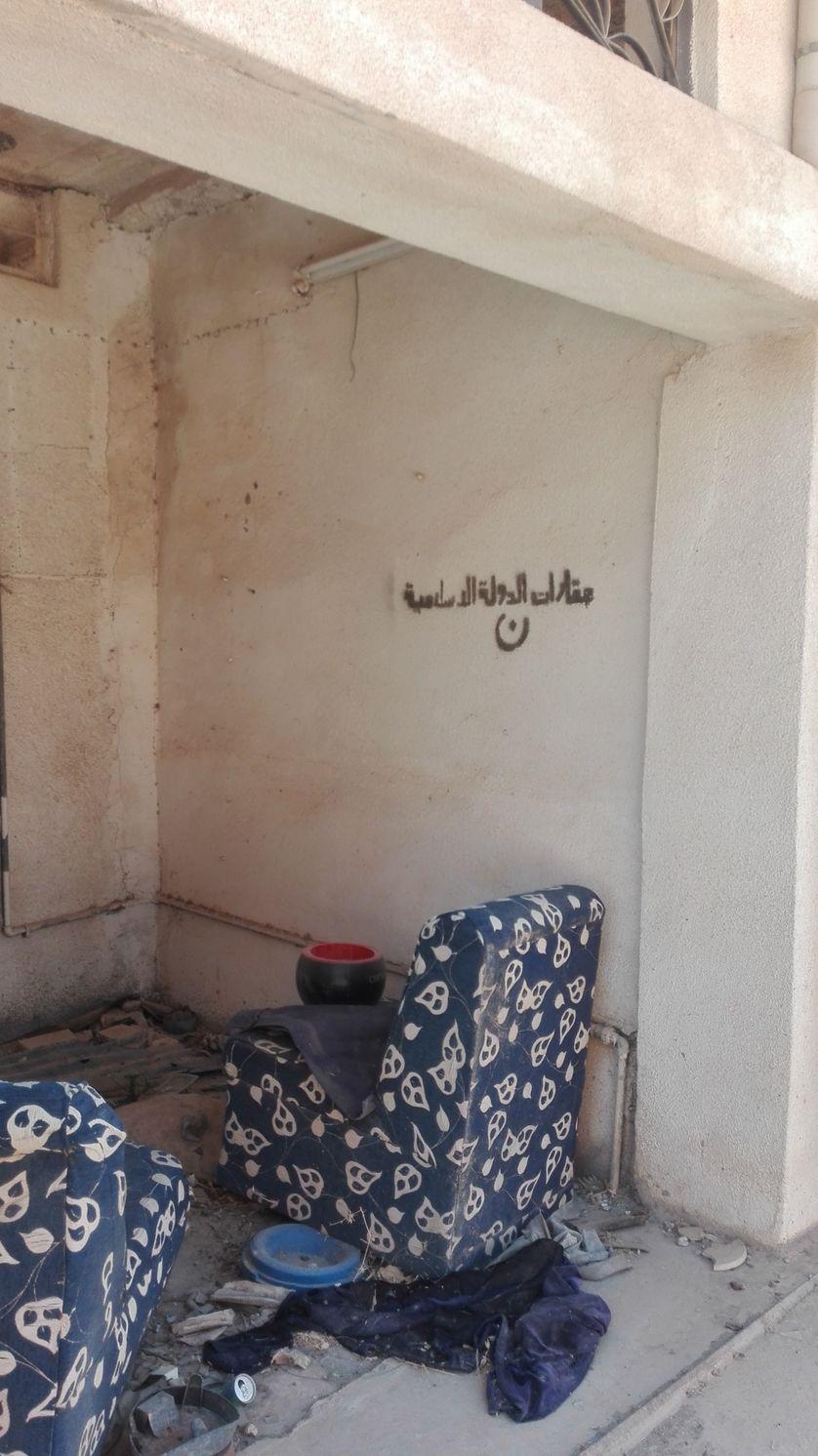 Cette maison chrétienne de Batnaya porte le signe de son appropriation par l'Etat islamique
