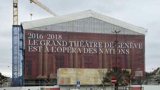 Le Grand Théâtre de Genève est en travaux depuis début 2016