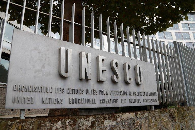 Le siège de l'Unesco à Paris, Place de Fontenoy dans le 7e arrondissement