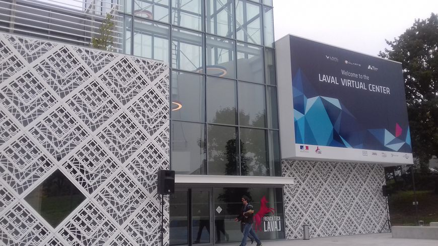 L'entrée du Laval Virtual Center