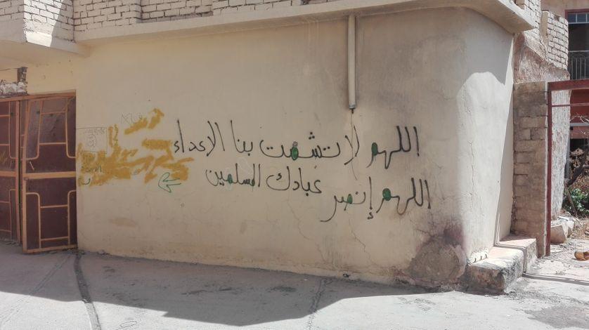 """Un slogan de l'Etat islamique sur le mur d'une maison de Batnaya aujourd'hui """"libérée"""""""