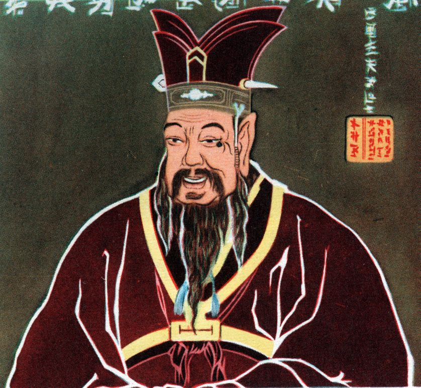 Portrait de Confucius