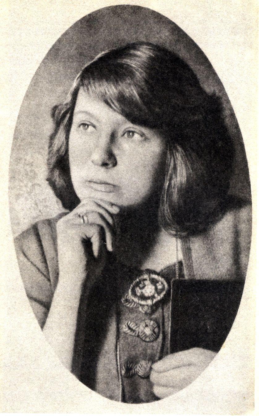Marina Tsvétaïéva ( Marina Ivanovna Tsvetaeva ) - poetesse russe 1892-1941