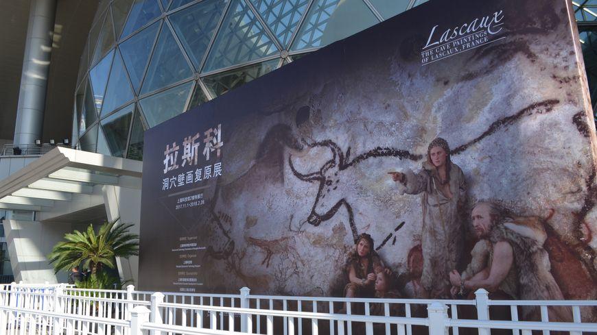 La grotte de Lascaux visible au musée des sciences de Shanghaï